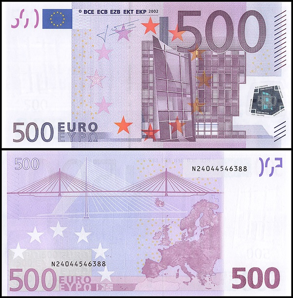 فئة الـ 500 يورو