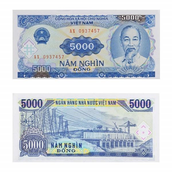 فئة الـ 5000 دونج