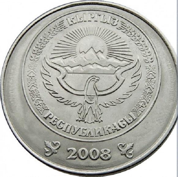 فئة الواحد تيين القرغيزي المعدني