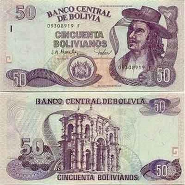 فئة خمسون بوليفيانو بوليفي