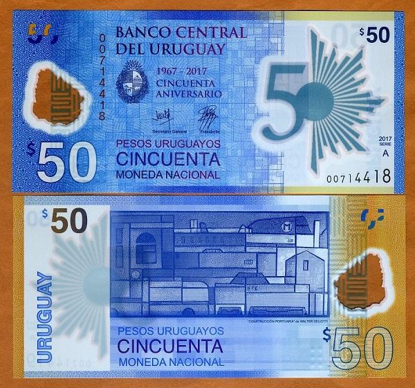 فئة خمسون بيزو أورجواي