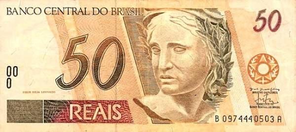 فئة خمسون ريال برازيلي