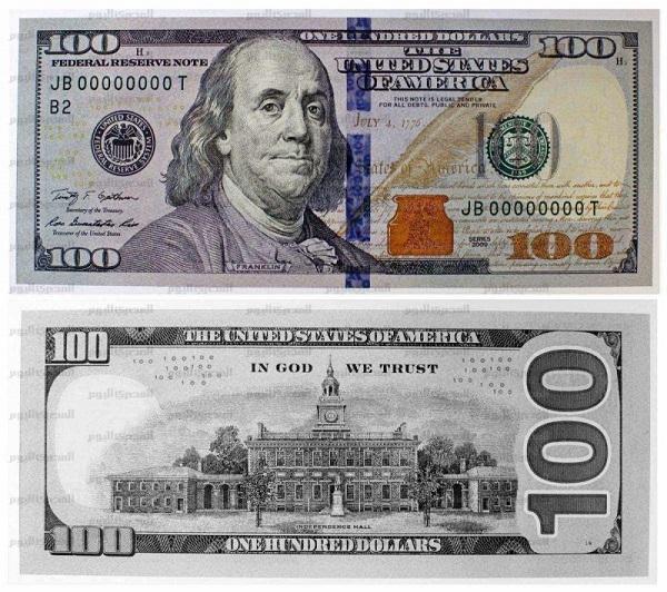فئة مئة دولار أمريكي