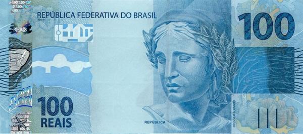 فئة مئة ريال برازيلي الورقي