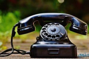 فاتورة التليفون الارضي بالاسم