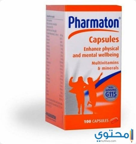 الآثار الجانبية لدواء فارماتون