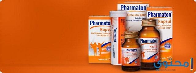 فارماتون Pharmaton مكمل غذائى غني بالفيتامينات موقع محتوى