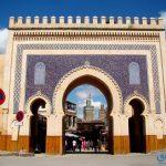 تقرير السياحة في فاس في المغرب