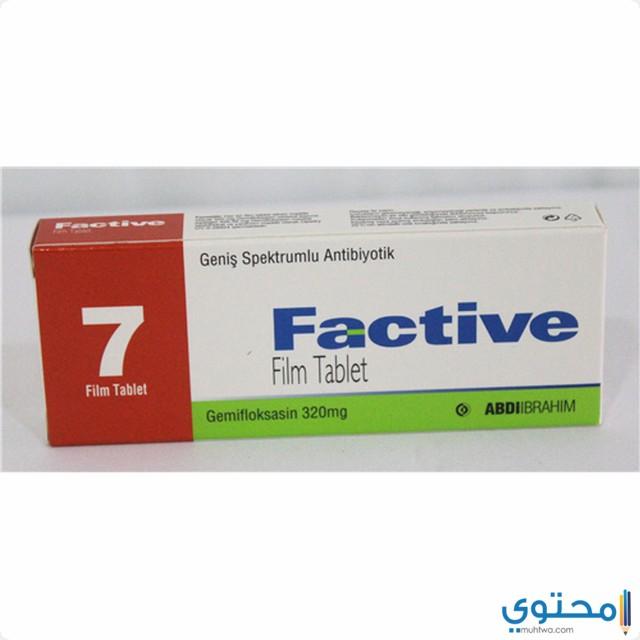 ما هو دواء فاكتيف