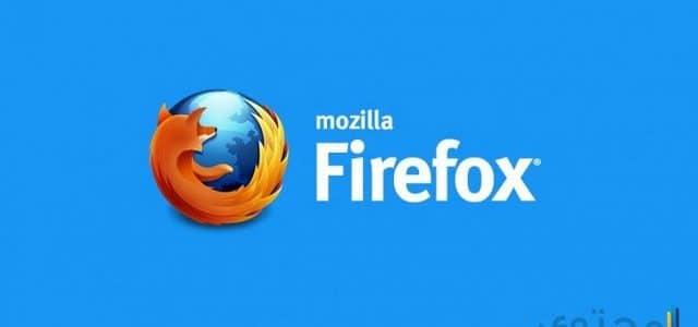 تحميل فاير فوكس Firefox للأندرويد