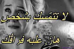 خواطر مصرية عن الفراق