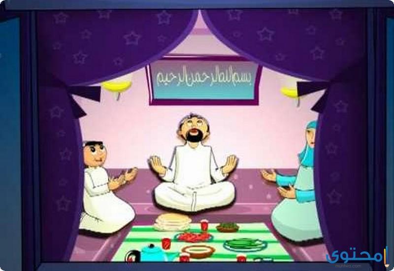 فضل شهر رمضان للأطفال