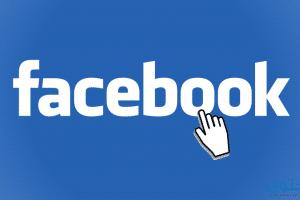 طريقة فك الحظر على الحساب فى الفيس بوك