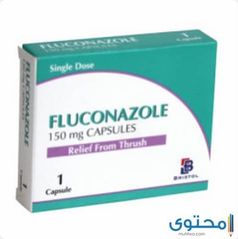 الاحتياطات موانع استعمال دواء فلوكونازول