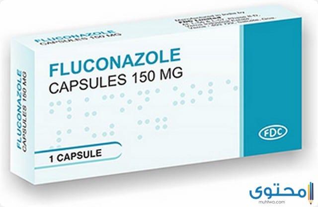 فلوكونازول Fluconazole التهاب المسالك البولية