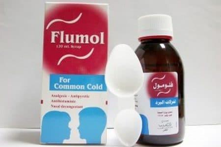 فلومول Flumol علاج نزلات البرد والانفلونزا