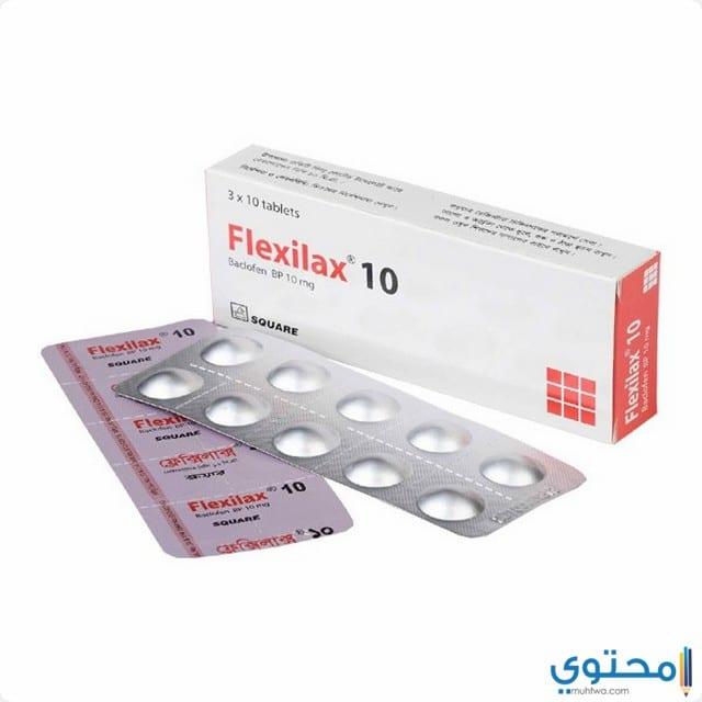 دواعي استعمال دواء فليكسيلاكس