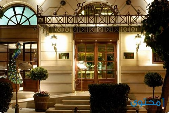 فندق هيرا أثينا