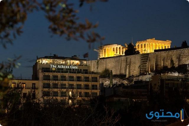 فندق أثينا غيت