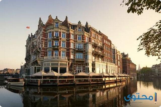 دو لا يوروب أمستردام