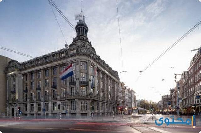 فندق آرتوتيل أمستردام