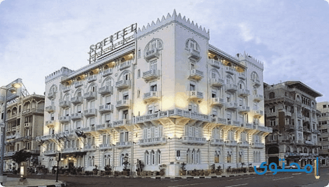 فندق سيسل الاسكندرية