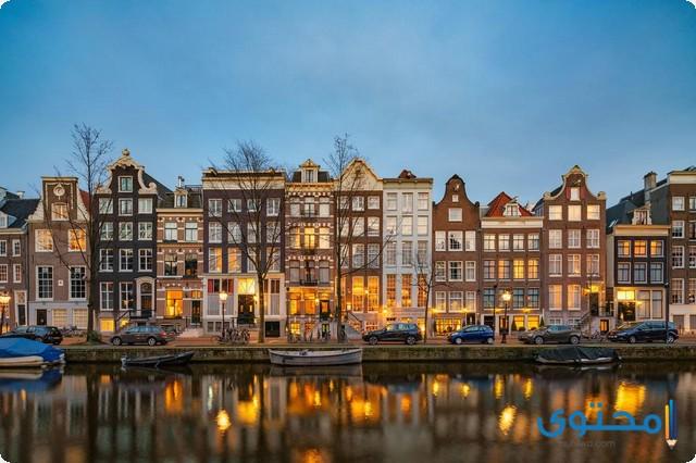 فندق امباساد أمستردام