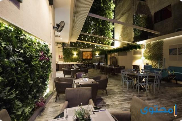 فندق جيمز بيروت