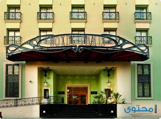 فندق كونكورد باريس تونس