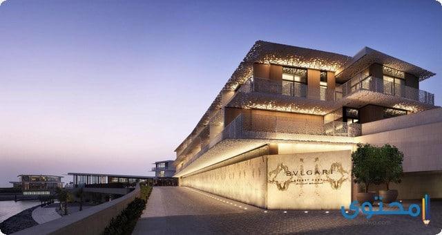 فندق بولغري دبي