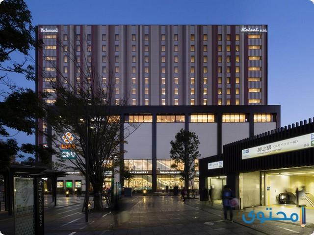 فندق ريتشموند بريمير طوكيو أوشياجي