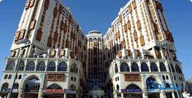 فندق أبراج مكة ميلينيوم