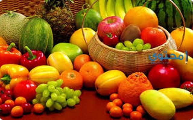 أنواع الفواكه المفيدة للحامل والجنين