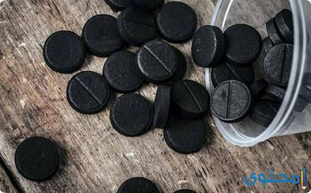 فوائد وأضرار أقراص الفحم
