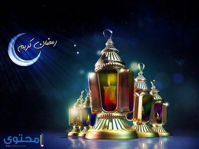 صور فوانيس رمضان روعة