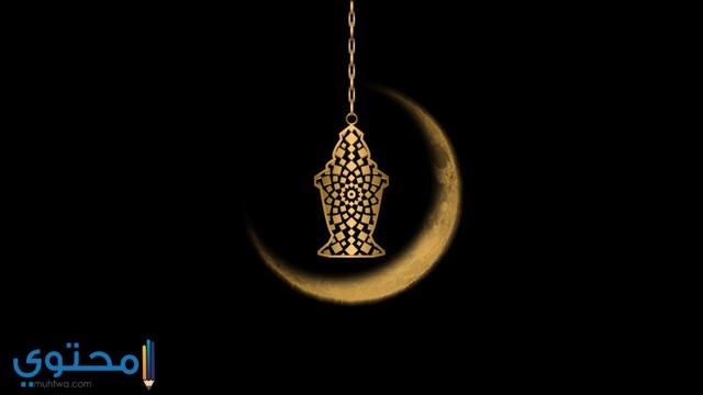 فانوس وهلال رمضان