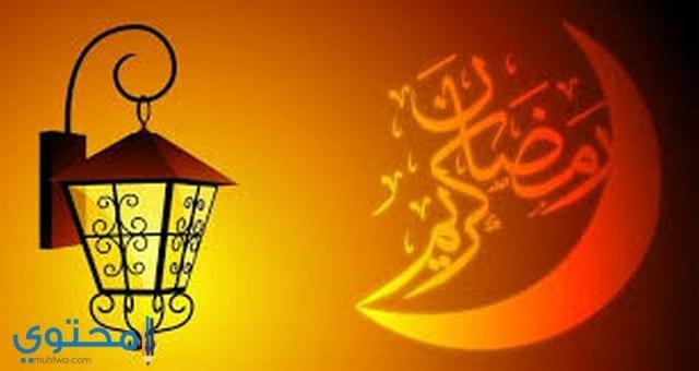 فوانيس رمضان تحفة