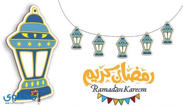 اجمل صور فانوس رمضان 2021 خلفيات فوانيس رمضانية موقع محتوى