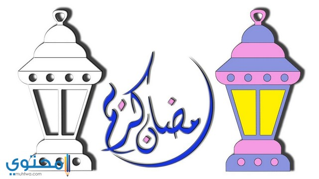 اجمل الصور فوانيس رمضان 1443