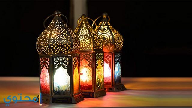 صور فانوس رمضان 1443