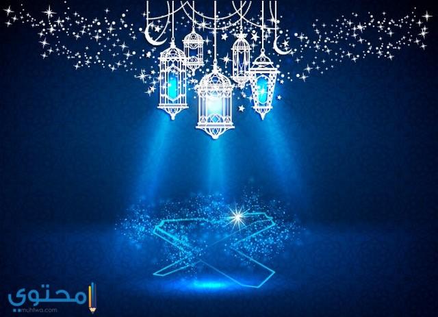 خلفيات فوانيس رمضان جميلة