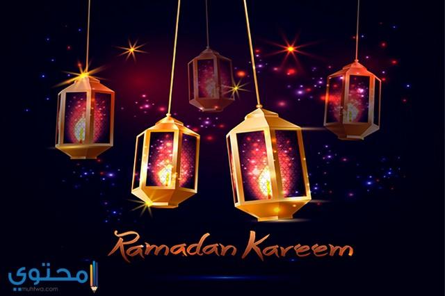 رمضان كريم والفانوس