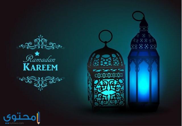 احلى فوانيس رمضان كريم 2022