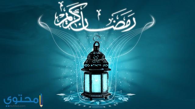 خلفيات فانوس رمضان 1443