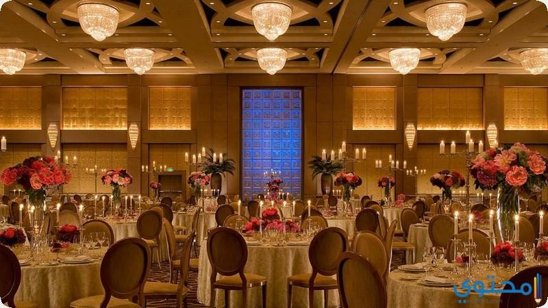 فندق فورسيزونز الرياض