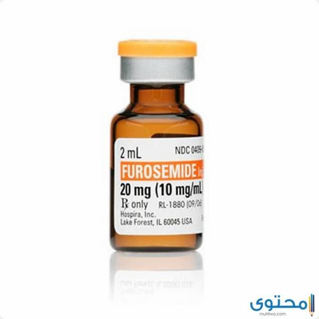 ما هو دواء فوروسيميد