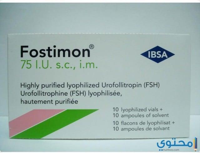 تفاعلات دواء فوستيمون مع الادوية الاخرى