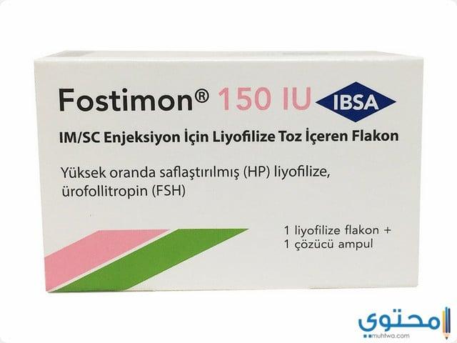 دواعي استعمال دواء فوستيمون