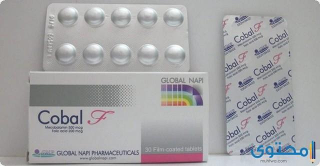 فيتامين ب12 في الصيدلية
