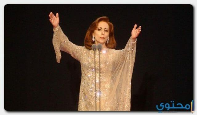 كلمات اغنية امي الحبيبة فيروز
